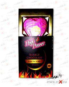 High power afrodizyak çikolata