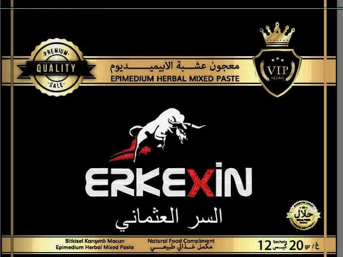 Erkexin Epimediumlu Macun 20 Gr x 12 Adet